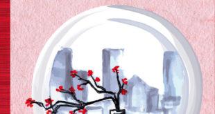 Икигай: японское искусство поиска счастья и смысла в повседневной жизни